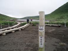 Akitakoma_2.JPG