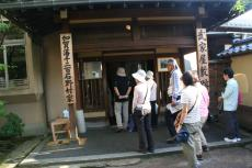 Hakusan_05.JPG