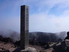 Fuji_9.jpg