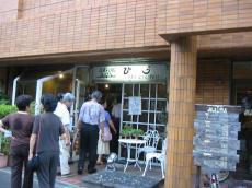 Kyogen_2.jpg