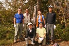 Tanayokote_1.JPG