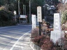 Tsurukawa.jpg