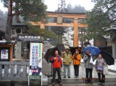 takayama-1.jpg