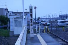 Hokkaido4_1.JPG